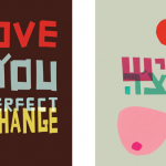 TYPO / GRAPHIC POSTERS ///
